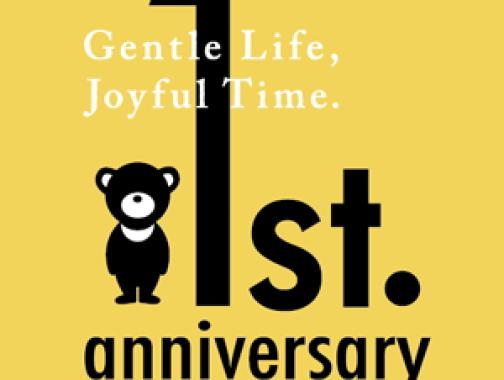 【安城】Anniversary Days