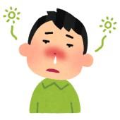 今年はこれで花粉症をのりこえたい!