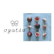 イチジクをふんだんに使ったスイーツのブランド「oyatsu」