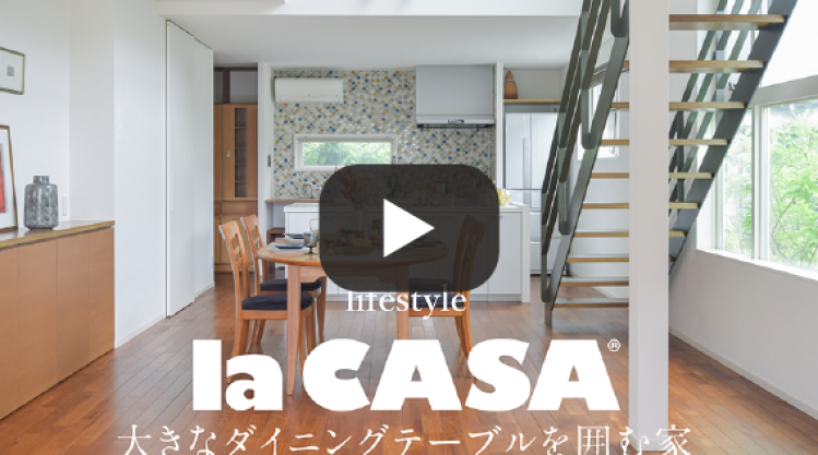 住宅デザインの事例動画はじめてます。