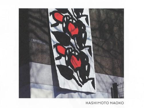 HASHIMOTO NAOKO POP UP SHOP