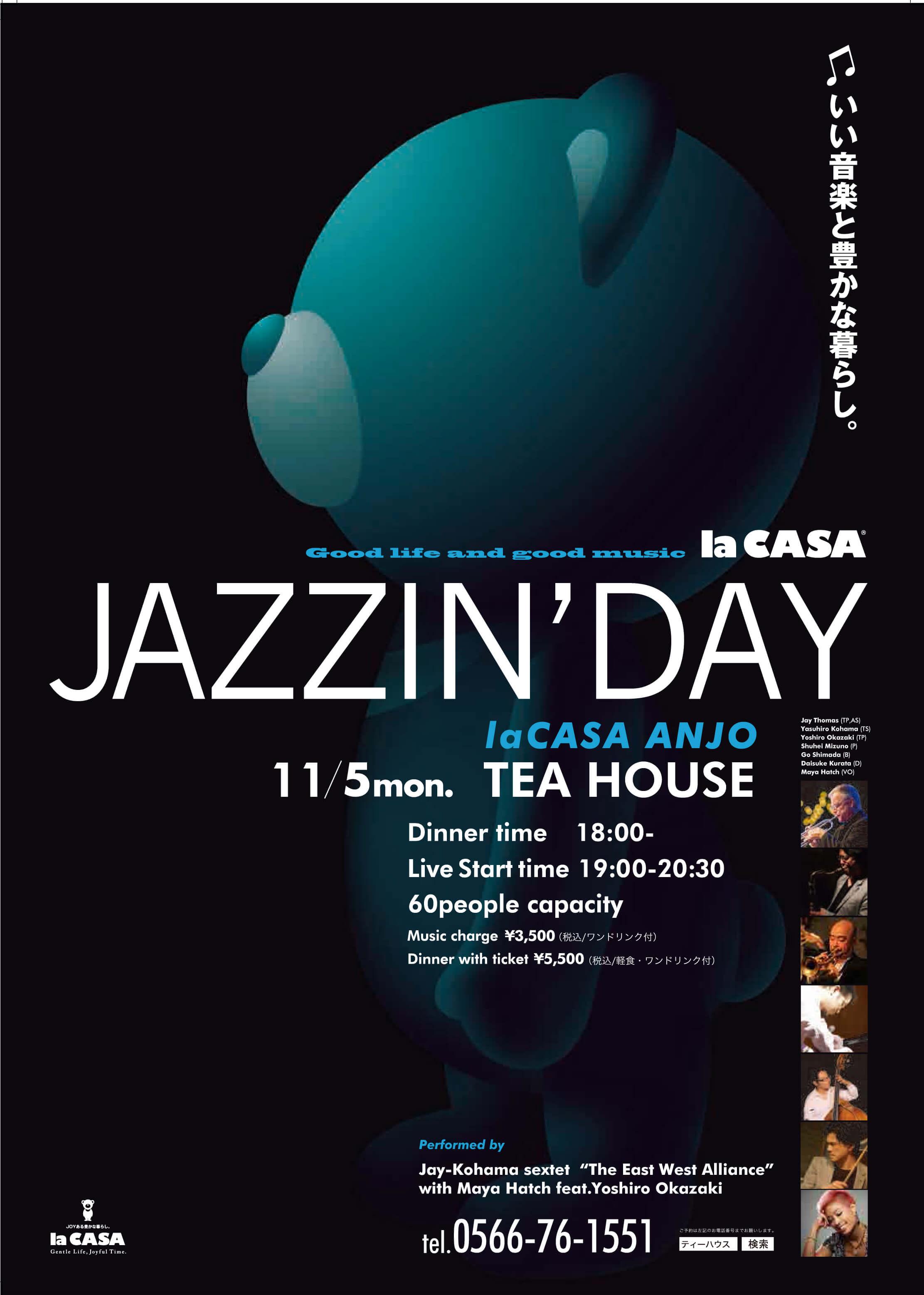 ジャズを愉しむ 【JAZZIN'DAY】